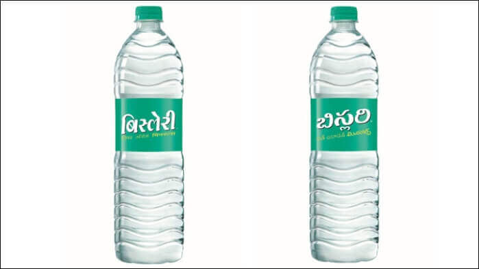 Bisleri Bottle Test Cases