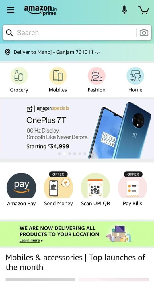 Mobile Application Amazon Search Box